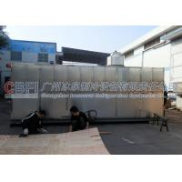 Quality 10 Tons Ice Cube Maker Machine manufacturer water cooling system for Middle East countries wholesale