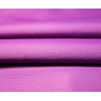 Quality Purple Oxford 600d Nylon Fabric , Plain Dyed Water Resistant Nylon Stretch Fabric wholesale