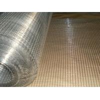 """Quality Welded Wire Mesh Type SS304, 1/2"""" Mesh Welded 0.047"""" Wire 48"""" Wide wholesale"""