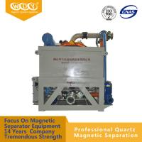 Quality Electromagnetic Automatic Iron Ore Magnetic Separator Equipment Water Cooling wholesale