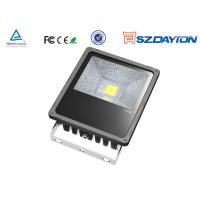 Buy cheap High Power COB 20W Outdoor Led Flood Lights Commercial With CE RoHS TUV UL from wholesalers