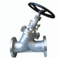 Quality Y Type Globe Valve Pressure Self Sealing Design Bolted Bonnet Rising Stem wholesale