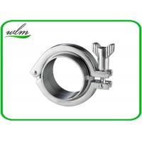 Quality Adjustable Heavy Duty Clamps Stainless Steel Hygienic Fittings 2-6bar Pressure wholesale