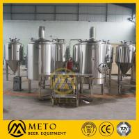 Quality two vessel 300L pub beer brewing machine wholesale