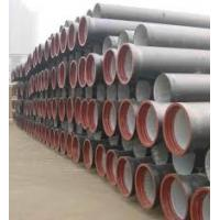 China OEM 6M  length Centrifugal cast ductile iron pipe for drinking water on sale