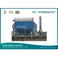 Quality 20 mg/m3 Cyclone Dust Collector for Dust Filter in Cement Plant wholesale