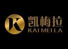 Wenzhou Kaimeila Trading Co., Ltd.