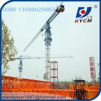 Quality Internal Climbing 4t QTP 5010 Flat Top Tower Crane wholesale