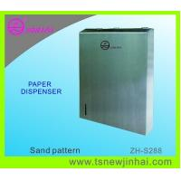 Quality Stainless Steel Paper Towel Holder wholesale