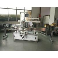 Quality Juice / Wine Bottle Automatic Sticker Labeling Machine, Automatic Labeler Machine wholesale