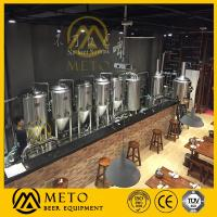Quality 2-3 bbl small beer brewery equipment for salet wholesale