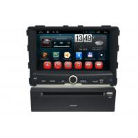 Quality Car GPS Ssangyong Rexton W Navigation System DVD Player Android OS Touch Screen wholesale