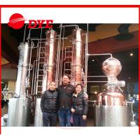 Quality 500Gal Copper Rum / Vodka Distillery Equipment Industrial 3MM Thickness wholesale