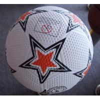 Quality Rubber Soccer Ball /Rubber Football (XY-RB04) wholesale