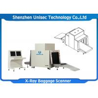 Quality Dual Energy Big Size Parcel Scanner Machine With High Resolution Color LCD Screen wholesale