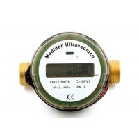 Quality Ultrasonic Smart Meters G1.6 / 2.5 Electronic Data Transmission Water Meter wholesale
