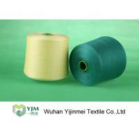 Quality 40/2 40/3 42/2 100% Polyester Sewing Thread Polyester Dope Dyed Yarn wholesale