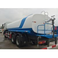 Quality Water Sprinkling Tank Truck SINOTRUK HOWO LHD 6X4 18CBM For Pesticide Spraying wholesale
