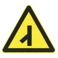 Quality Roadway Use Board Right and Left Direction Diverted Traffic Sign Plate wholesale