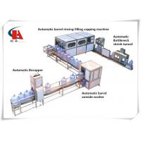 Quality Mineral Water Production Line Clamp Transferring Technology For 3 - 5 Gallon wholesale