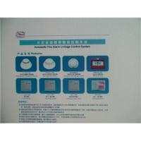 China Automatic Fire Alarm Linkage Control System on sale