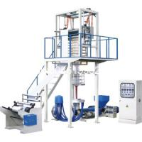 Quality Plastic Roll PE Film Blowing Machine Film Extruder Machine For Garbage Bag wholesale