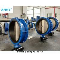 China Liquid Wafer Stainless Steel Butterfly Valve EPDM Seats  Casted Iron PN16 SS304 SS316 on sale
