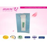 Quality Night Use 240mm  Anion Sanitary Napkin , Pure Cotton Disposable Menstrual Pads   Straight Style wholesale