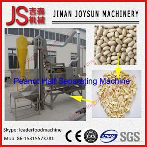 Quality 800kg / h High Capability Peanut Half Separating Machine 2.2kw / 380v wholesale