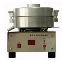 Quality GD-0722 Bituminous Mixture Centrifugal Extractor wholesale