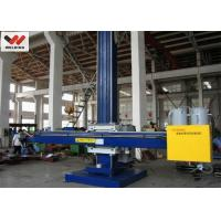 Cheap High Precision Column & Boom Welding Manipulators With Submerged Arc Welding for sale
