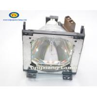 Quality Compatible 220V AN-XR10L2 Sharp XV-Z3300 / XR10XL Projector Lamp wholesale