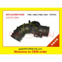 China 17881-74661 17880-74551 Rubber Air Intake Hose With Cooling System on sale
