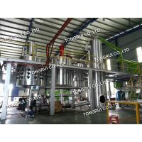 Quality Black Motor Oil Regeneration,Used Oil Refining System wholesale