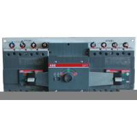 Quality Automatic transfer switch (Class CB) DPT-CB010/CB011 Installation and instructions wholesale