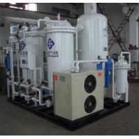 Quality Coal Storage Use High Efficient Nitrogen Generation Plant with Air Compressor wholesale