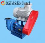 Quality Shear Pump,solids control pump wholesale