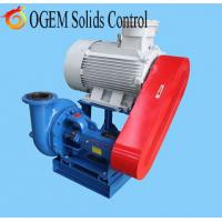 Quality Shear Pump,solids control pump wholesale