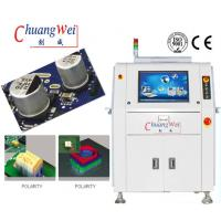 Quality High Efficiency Automated Optical Inspection (AOI) for PCB Assembly SMT Line wholesale