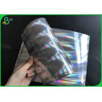 China Super Glossy 250g 255g 275g Silver Gold PET Metallized Card For Packing High Grade Cosmetic on sale