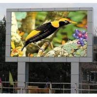 China Outdoor Led billboard Display screen P10 for Advertising on sale on sale