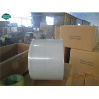 White Pipe Wrap Tape / Pipe Wrapping Tapes Anti Corrosion Material for Gas Oil Pipeline