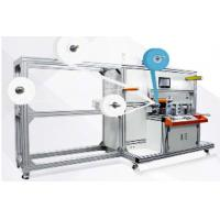 Quality Fully Automatic KN95 Face Mask Making Machine Easy Operated With High Cost Performance wholesale