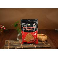China Seven Flavor Japanese Chili Seasoning , Shichimi Togarashi 7 Spice Powder Blend on sale
