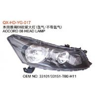 Quality HONDA ACCORD 2008 HEAD LAMP with(without) HID XENON wholesale