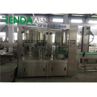 China Fully Automatic Pure Commercial Drinking Water Filling Machinery 2000 - 20000 BPH on sale