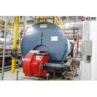 China Sufficient Steam Output Industrial Gas Boiler Runnning At Low Pressure on sale