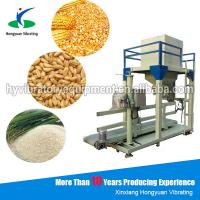 Quality corn wheat grain automatic weighing filling bagging machine wholesale