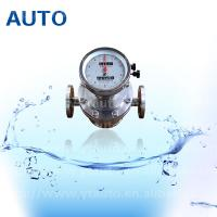 China Marine use flow meter/engine oil/bitumen/diesel oval gear flow meter/instrument Made In China on sale