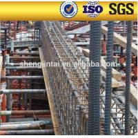 Quality formwork tie rod wholesale